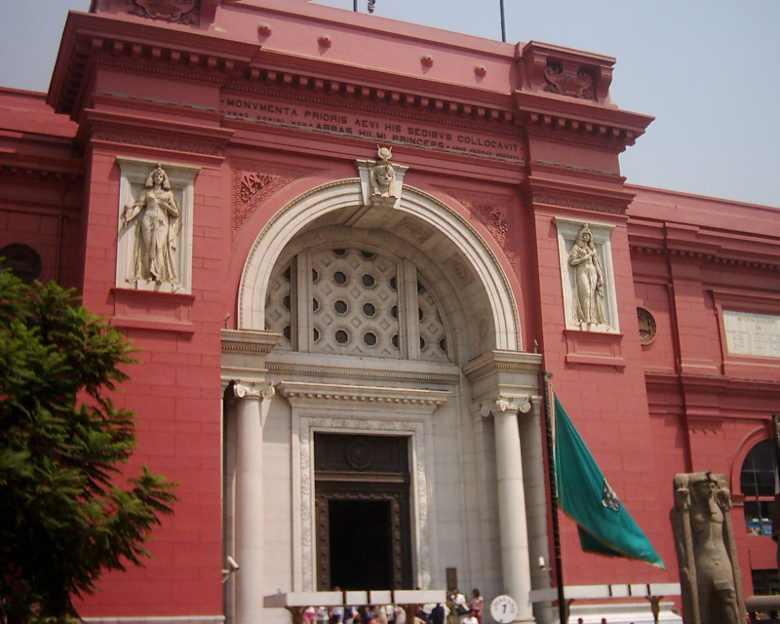 Muzeum Egipskie w Kairze